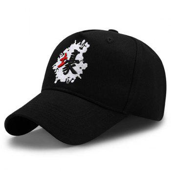Outdoor Chinese Characters Embroidery Baseball Hat