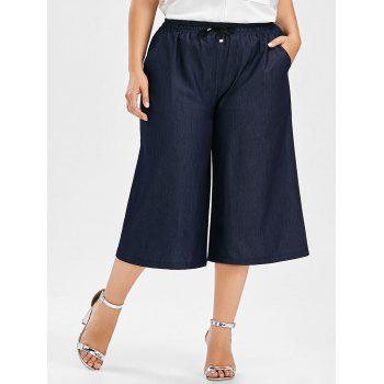 Wide Leg Drawstring Plus Size Crop Pants