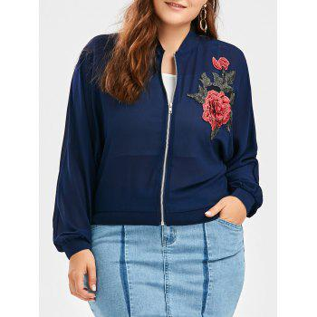 Chiffon Zip Up Plus Size Bomber Jacket