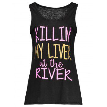 At The River Graphic Tank Top
