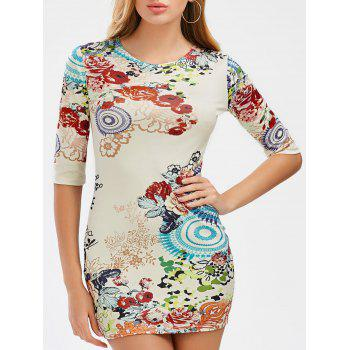 Floral Fitted Short Dress