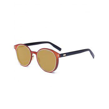 Round Reflective Mirror Sunglasses
