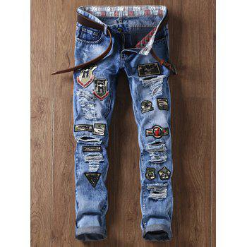Camouflage Appliques Distressed Straight Leg Jeans