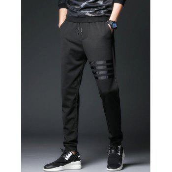 Drawstring Stripe Selvedge Embellished Harem Jogger Pants