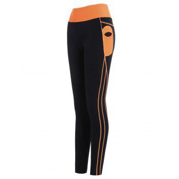 High Waisted Ankle Length Gym Leggings