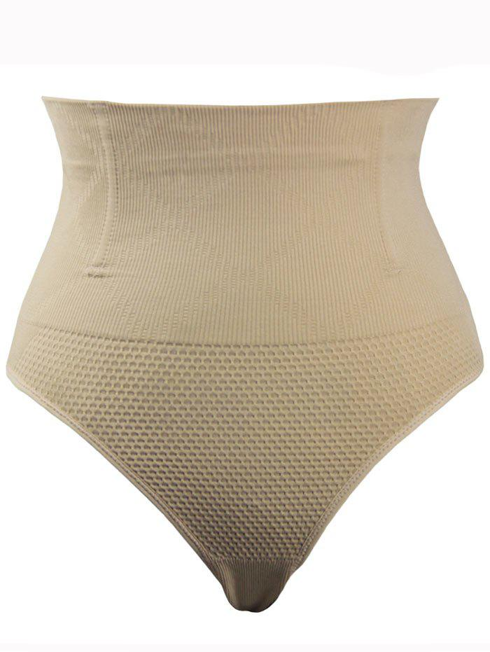 High Waisted Knit Training Panties - COMPLEXION L
