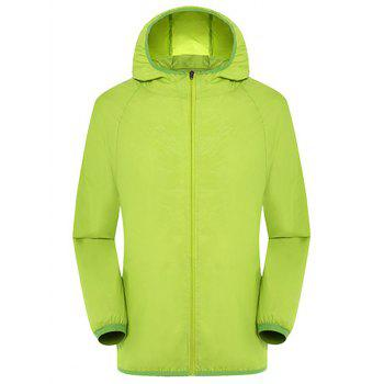 Hooded Sun Protective Anti UV Zip Up Lightweight Jacket