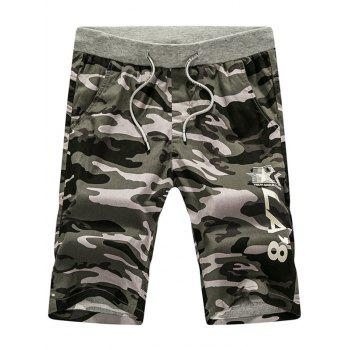 Graphic Printed Drawstring Camouflage Shorts