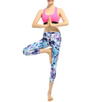 Active Capri High Waist Pattern Leggings