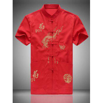 Frog Button Dragon Embroidery Shirt