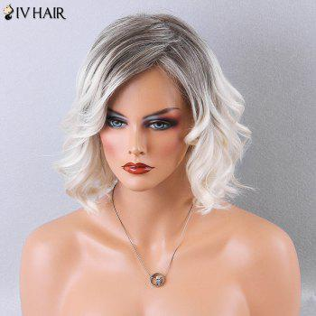 Siv Hair Two Tone Side Part Shaggy Short Curly Human Hair Wig