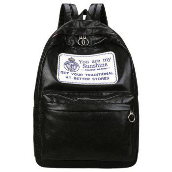 Laser Graphic Patch Backpack