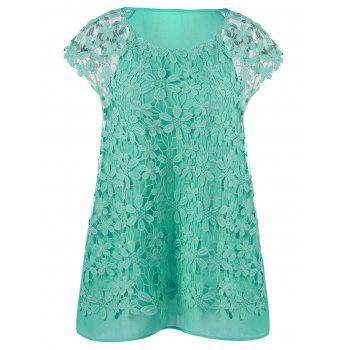Plus Size Lace Trim Cutwork Blouse