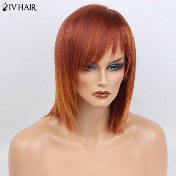 Siv Hair Oblique Bang Short Silky Straight Bob Human Hair Wig