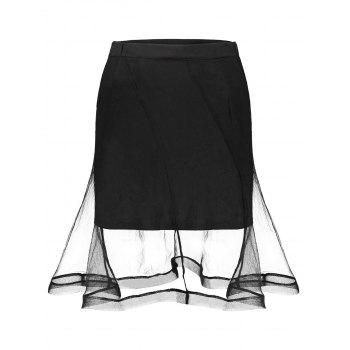 Mini High Waist Mesh Insert Skirt