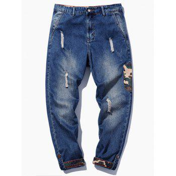Camo Applique Destroyed Tapered Jeans