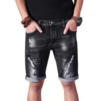 Slim Distressed Denim Shorts