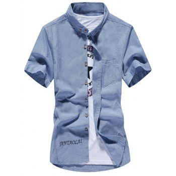 Letter Embroidered Short Sleeve Shirt