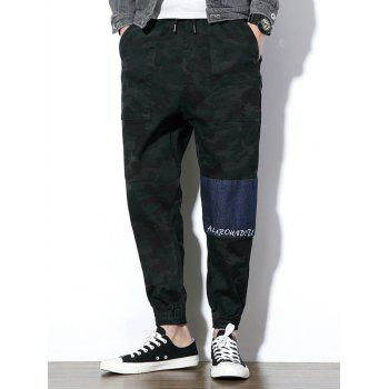 Embroidery Jean Insert Drawstring Jogger Pants