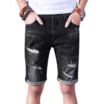 Zipper Fly Broken Denim Shorts