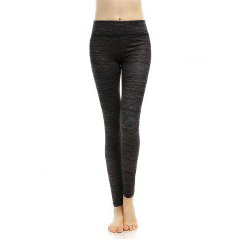 High Waist Marled Printed Yoga Leggings