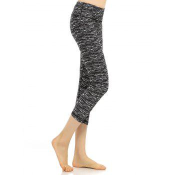 Elastic High Waist Cropped Workout Leggings