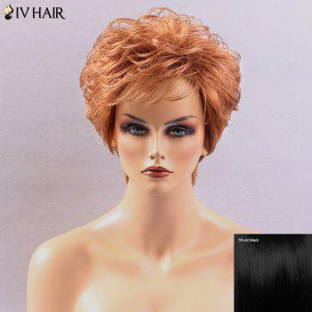 Siv Hair Side Bang Layered Shaggy Slightly Short Curly Human Hair Wig - JET BLACK #01 JET BLACK