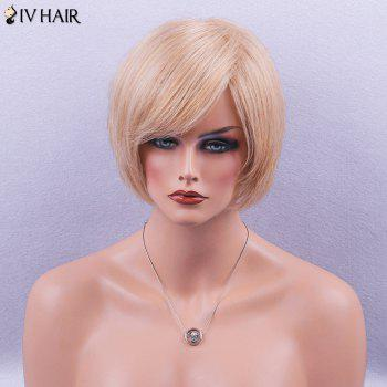 Siv Hair Side Bang Glossy Short Straight Bob Human Hair Wig