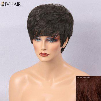 Siv Hair Textured Side Bang Short Layered Slightly Curly Human Hair Wig
