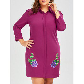 Plus Size Embroidered Button Down Shirt Dress with Long Sleeves
