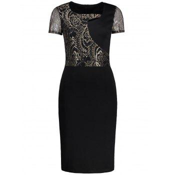 Short Sleeve Lace Insert Bodycon Dress