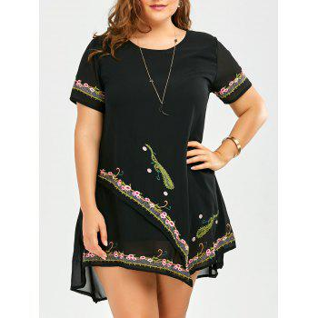 Plus Size Embroidered Layered Asymmetric Chiffon Dress