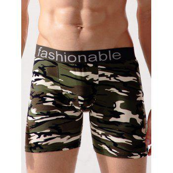 Workout Camo Swimming Trunks