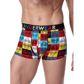 U Convex Pouch Bicycle Printed Boxer Briefs