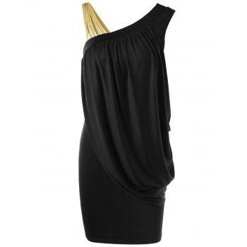 Skew Collar Drape Bodycon Dress