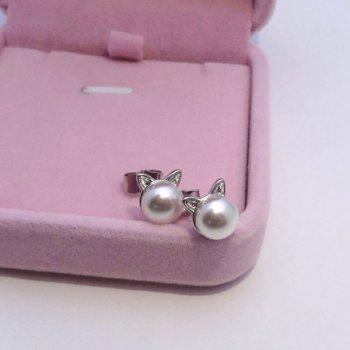 Faux Pearl Kitten Tiny Stud Earrings - SILVER