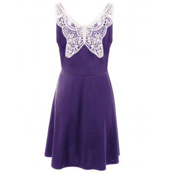 Plus Size Lace Panel Skater Dress