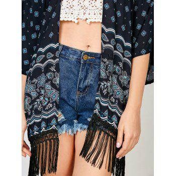 Fringed Tribal Print Open Front Kimono - PURPLISH BLUE PURPLISH BLUE