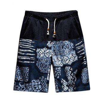 Drawstring Tribal Printed Insert Shorts