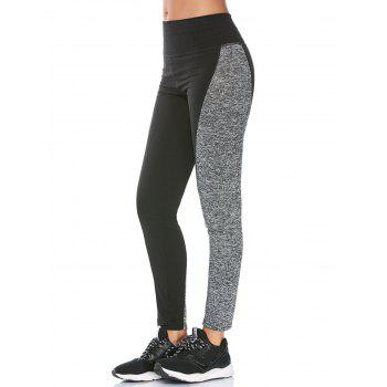 High Waist Two Tone Workout Leggings
