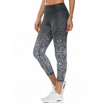 Colorful Pattern Capri Workout Leggings