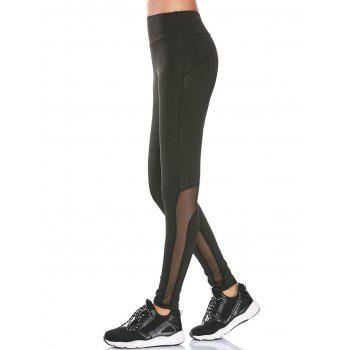 HIgh Rise Mesh Insert Workout Leggings