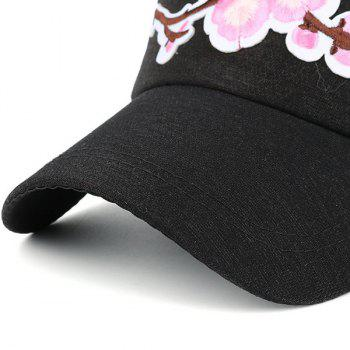 Sunscreen Flowering Branch Embroidery Baseball Cap - CANDY BEIGE
