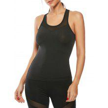 Mesh Panel Workout Running Vest