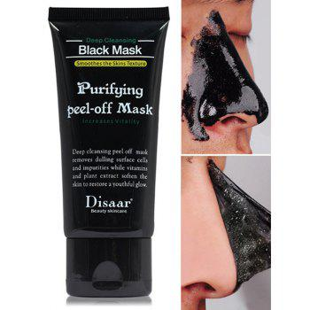 Dresslily Suction Blackhead Remover Facial Mask
