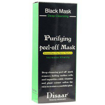 Suction Blackhead Remover Facial Mask - BLACK