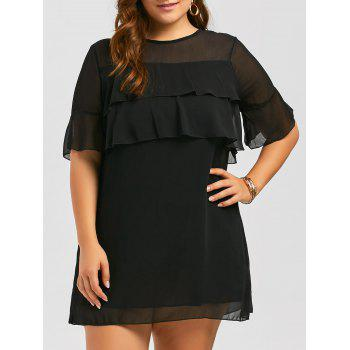 Plus Size Translucent Ruffle Mini Chiffon Dress