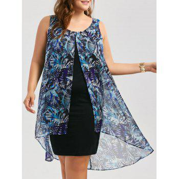 Plus Size Sleeveless Chiffon Insert Layered High Low Dress