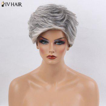 Siv Hair Colormix Side Bang Layered Short Straight Human Hair Wig