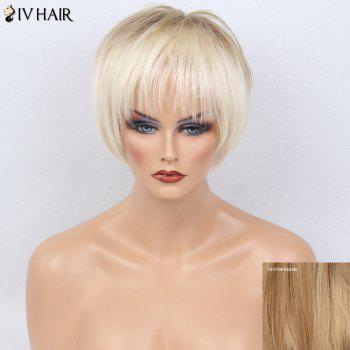 Siv Hair Two Tone Full Bang Silky Straight Short Bob Human Hair Wig